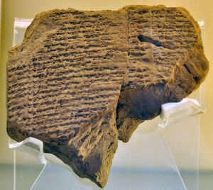 Cunieform tablet mentioing Jehoiachin in Babylon