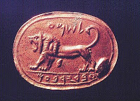 "During Schumacher's expedition, a rare seal was found with the inscription: ""To Shema slave of Jeroboam"". This may be King Jeroboam II from 750BC."