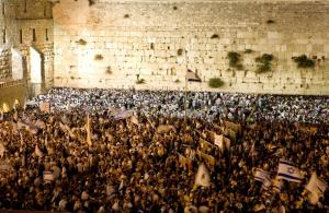 A Crowd Praying at the Southern Wall of the Temple on Jerusalem Day