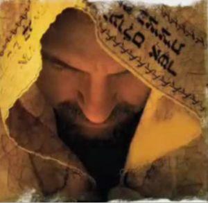 david repent[1]