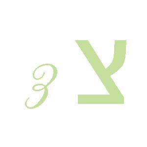the-letter-sadhe[1]