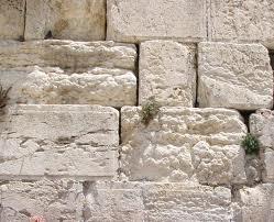 Jerusalem Temple Foundation Stones