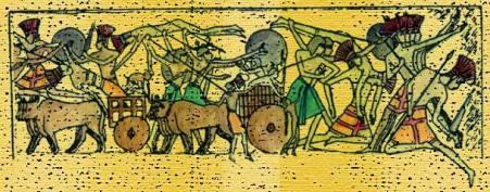 Philistine Ox Cart