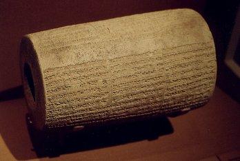 Nebuchadnezzar Cylinder