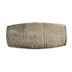 Clay Cylinder of Nebuchadnezzar II