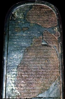 The Moabite Stone or the Mesha Stele