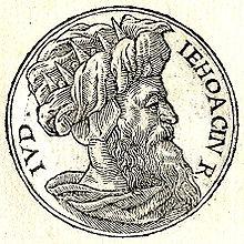 Jeconiah from Guillaume Rouillé's Promptuarii Iconum Insigniorum, 1553