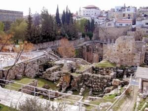 Jerusalem: The Bethesda Pool