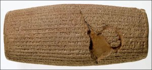 British Museum, London, UK: Cyrus Cylinder - the first charter of rights of nations