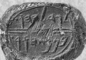 Seal of Gedaliah
