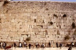The Wailing Wall, Jerusalme today