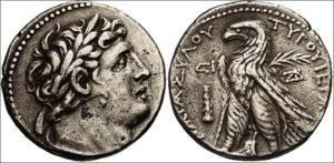 A shekel minted in 111-110 BCE